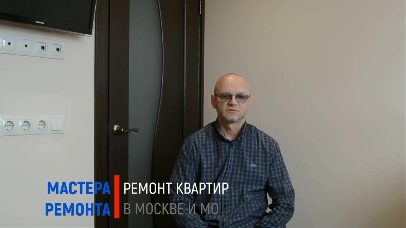 Ремонт кухни г. Красногорск