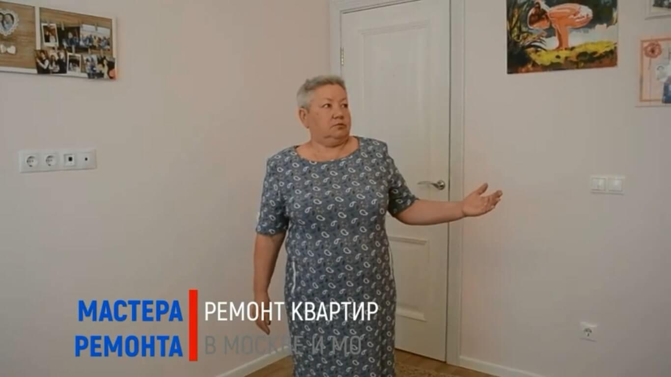 Косметический ремонт комнаты, г. Железнодорожный