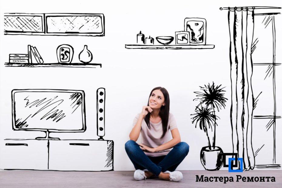 С какой комнаты начать ремонт в квартире: общие рекомендации