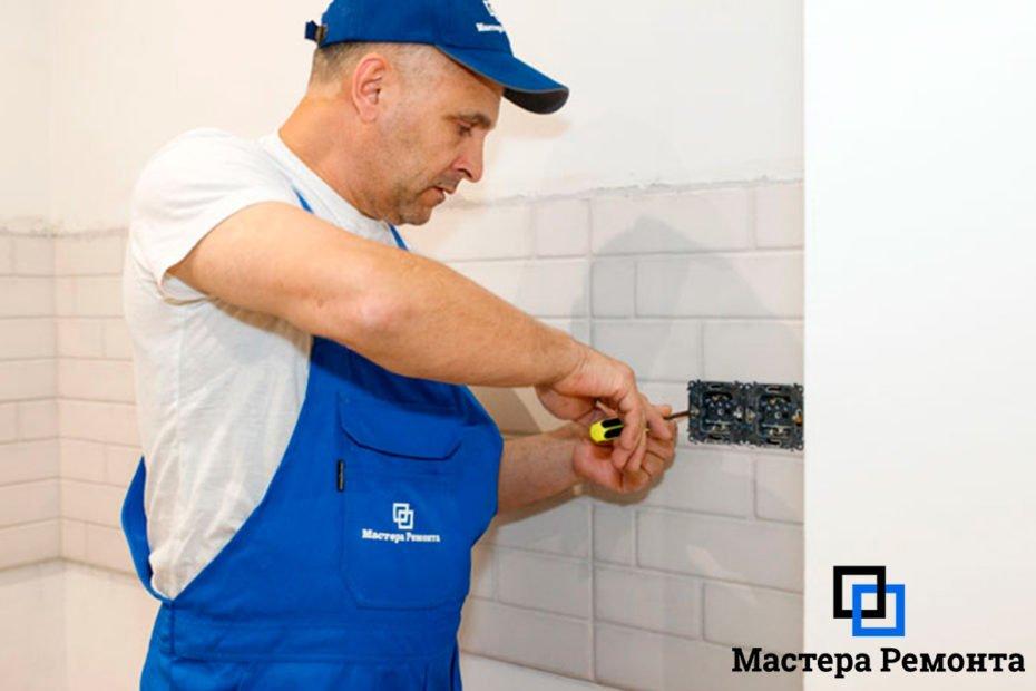 Как найти хорошего мастера для ремонта квартиры